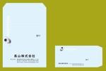 aoieagr-ikさんの会社の封筒デザイン依頼への提案