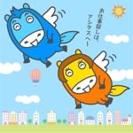 toshikunさんのマスコットキャラクターの作成依頼への提案