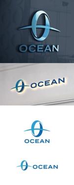cozzyさんのIoTプラットフォーム 「UPR OCEAN」のロゴへの提案
