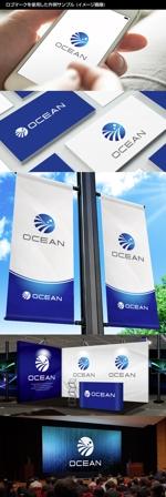kinryuzanさんのIoTプラットフォーム 「UPR OCEAN」のロゴへの提案