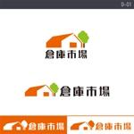 rochasさんの事業用不動産(倉庫・工場・事業用地)の売買・賃貸の専門店「倉庫市場」のロゴへの提案
