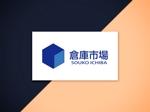 dd51さんの事業用不動産(倉庫・工場・事業用地)の売買・賃貸の専門店「倉庫市場」のロゴへの提案
