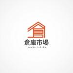 taiyakisanさんの事業用不動産(倉庫・工場・事業用地)の売買・賃貸の専門店「倉庫市場」のロゴへの提案