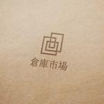 doremidesignさんの事業用不動産(倉庫・工場・事業用地)の売買・賃貸の専門店「倉庫市場」のロゴへの提案
