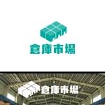 red3841さんの事業用不動産(倉庫・工場・事業用地)の売買・賃貸の専門店「倉庫市場」のロゴへの提案