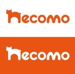 ttsoulさんの愛猫家向け専用賃貸物件「necomo」のロゴ作成への提案