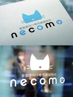 m_mtbooksさんの愛猫家向け専用賃貸物件「necomo」のロゴ作成への提案