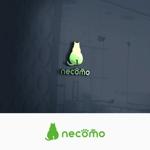fujiseyooさんの愛猫家向け専用賃貸物件「necomo」のロゴ作成への提案
