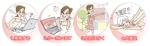 space-objectさんの☆★女性向けサイト★☆イラストバナーの作成依頼への提案