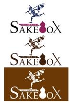 日本酒定期便「SAKEBOX」のロゴ への提案