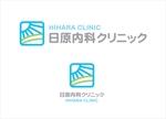 huhut293さんの内科クリニックのロゴ制作への提案