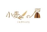 天然酵母のパン香房 「小麦の扉」のロゴへの提案