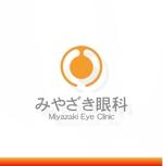 shyoさんの新規開業するクリニックのロゴ制作を依頼いたします。への提案