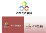 evets-designさんの新規開業するクリニックのロゴ制作を依頼いたします。への提案