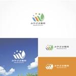 yybooさんの新規開業するクリニックのロゴ制作を依頼いたします。への提案