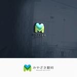 fujiseyooさんの新規開業するクリニックのロゴ制作を依頼いたします。への提案