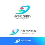 ys-design_2017さんの新規開業するクリニックのロゴ制作を依頼いたします。への提案