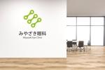 sumiyochiさんの新規開業するクリニックのロゴ制作を依頼いたします。への提案