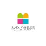atariさんの新規開業するクリニックのロゴ制作を依頼いたします。への提案