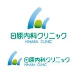 walk-onさんの内科クリニックのロゴ制作への提案