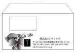 futo_no_jiiさんの窓付き角2と窓付き洋長3封筒のデザインをお願いします。への提案