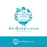 sai333さんの【南国・徳之島】クジラの見えるコワーキングスペース「みらい創りラボ・いのかわ」のロゴ制作への提案