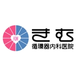 taka_designさんの循環器内科医院のロゴ作成依頼への提案