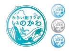 karumeraさんの【南国・徳之島】クジラの見えるコワーキングスペース「みらい創りラボ・いのかわ」のロゴ制作への提案