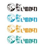 sweep_designさんの【南国・徳之島】クジラの見えるコワーキングスペース「みらい創りラボ・いのかわ」のロゴ制作への提案