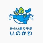landscapeさんの【南国・徳之島】クジラの見えるコワーキングスペース「みらい創りラボ・いのかわ」のロゴ制作への提案