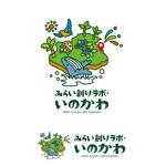 sazukiさんの【南国・徳之島】クジラの見えるコワーキングスペース「みらい創りラボ・いのかわ」のロゴ制作への提案