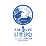 churahanaさんの【南国・徳之島】クジラの見えるコワーキングスペース「みらい創りラボ・いのかわ」のロゴ制作への提案