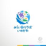 sakari2さんの【南国・徳之島】クジラの見えるコワーキングスペース「みらい創りラボ・いのかわ」のロゴ制作への提案