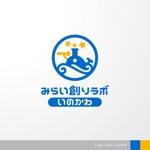 sa_akutsuさんの【南国・徳之島】クジラの見えるコワーキングスペース「みらい創りラボ・いのかわ」のロゴ制作への提案