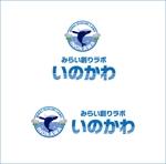 satow01さんの【南国・徳之島】クジラの見えるコワーキングスペース「みらい創りラボ・いのかわ」のロゴ制作への提案