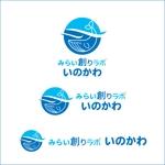 queuecatさんの【南国・徳之島】クジラの見えるコワーキングスペース「みらい創りラボ・いのかわ」のロゴ制作への提案