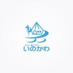 enj19さんの【南国・徳之島】クジラの見えるコワーキングスペース「みらい創りラボ・いのかわ」のロゴ制作への提案
