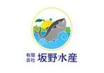 水産 養殖 平戸市にある「坂野水産」のロゴへの提案