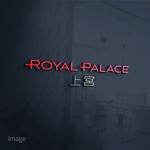 ysgou3さんのグローバル投資企業「ROYAL PALACE 上宮」 のロゴへの提案