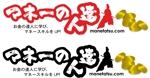 cpo_mnさんのマネーコラムサイトのロゴ製作への提案