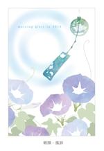 JD15さんの【複数採用】「ひまわり/花火と浴衣/夏の縁側風景」のいずれかをテーマにしたポストカードのデザイン依頼への提案