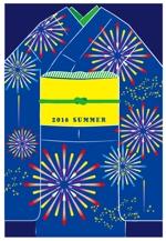 82910001さんの【複数採用】「ひまわり/花火と浴衣/夏の縁側風景」のいずれかをテーマにしたポストカードのデザイン依頼への提案