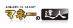 kiyotanさんのマネーコラムサイトのロゴ製作への提案