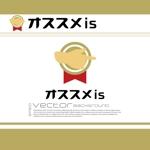 chopin1810lisztさんのおすすめ商品比較メディア「おすすめis」のロゴ作成への提案