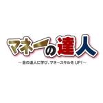 hakukoushaさんのマネーコラムサイトのロゴ製作への提案