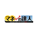 hanakun9さんのマネーコラムサイトのロゴ製作への提案