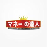 IERO-Uさんのマネーコラムサイトのロゴ製作への提案