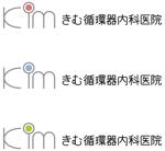 saruton_designさんの循環器内科医院のロゴ作成依頼への提案
