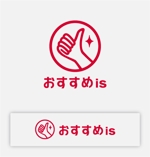 drkigawaさんのおすすめ商品比較メディア「おすすめis」のロゴ作成への提案
