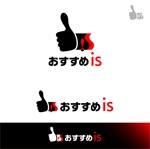 ys-design_2017さんのおすすめ商品比較メディア「おすすめis」のロゴ作成への提案